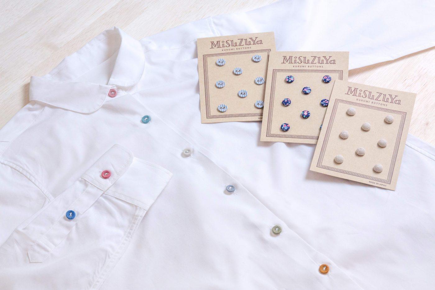 くるみボタン シャツ リメイク